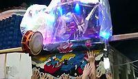 潮崎本之宮神社 和歌山県東牟婁郡串本町串本のキャプチャー
