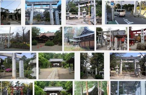 八幡神社(山梨県甲府市宮前町6-47)