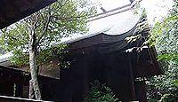 今伊勢内宮外宮 広島県福山市神村町甲