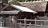 瀧原宮 - 神宮125社、内宮・別宮 ヤマトヒメゆかりの元伊勢の一つ、和魂を祀る
