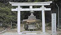 伊和志豆神社 兵庫県西宮市大社町