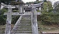 小一領神社 - 甲斐宗運の命名、恋一路神社とも読む恋愛神社、阿蘇神社末社の柳本大明神