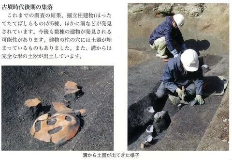 神戸で1900年間の居住や農耕の痕跡、弥生の土坑や古墳時代の須恵器や土師器なども - 生田遺跡のキャプチャー