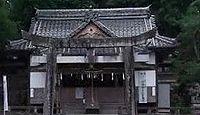 花垣神社 三重県伊賀市予野のキャプチャー