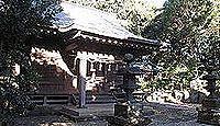 御霊神社(藤沢市宮前) - 村岡城址近くに鎮座、平安期に鎌倉景政の祖・平良文が創祀