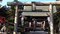 鳥屋神社 宮城県石巻市羽黒町のキャプチャー