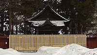 弘前東照宮 - 最初の東照宮勧請、江戸初期の本殿が重文、平成になって宗教法人は破産