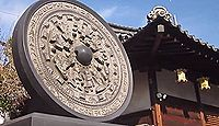 隅田八幡神社 - 国宝「人物画像鏡」と「だんじり」で知られる、神功皇后の還幸途次の旧跡