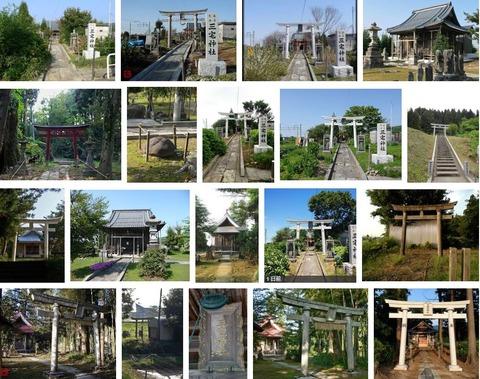 三宅神社 新潟県長岡市妙見町のキャプチャー