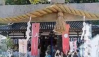 阿保神社 大阪府松原市阿保のキャプチャー