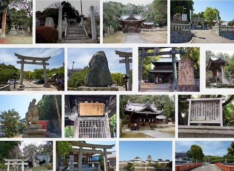 三島神社 愛媛県今治市町谷のキャプチャー