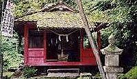 醫師神社(霧島市) - 薩摩藩三薬師「門倉薬師」の「やくっさー」、平田・吉田の辞世