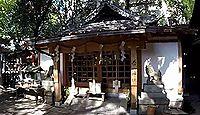 若一神社(下京区) - 平清盛が住した西八条御所、清盛の出世開運を守護、お手植えの樟