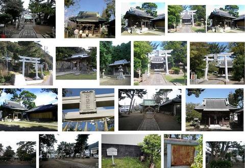 波布比咩命神社 静岡県下田市本郷のキャプチャー
