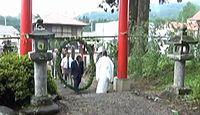 鳥頭神社 群馬県吾妻郡東吾妻町矢倉のキャプチャー