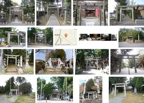 二十五柱神社 三重県松阪市柿木原町52