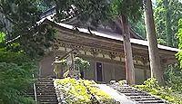 国宝「明通寺本堂」(福井県小浜市)のキャプチャー