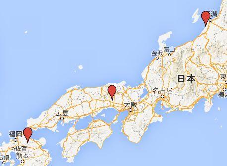 日本三彦山の信仰を支える三神社の位置関係