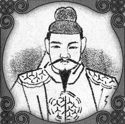 坐岡本宮治天下之天皇 - 第三十四代舒明天皇