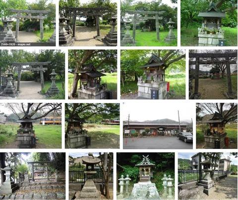 大倉姫神社 奈良県御所市古瀬377