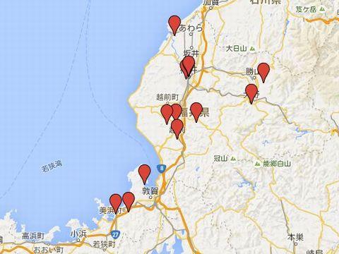 福井県の旧県社のキャプチャー
