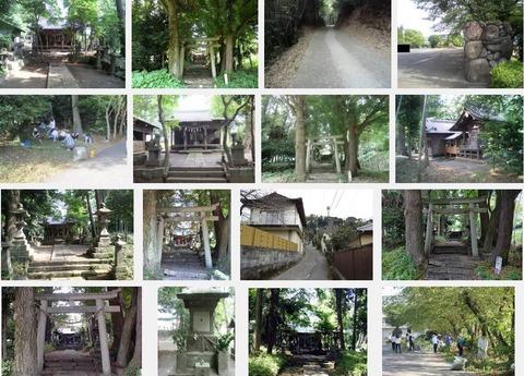 雄城神社 大分県大分市玉沢台のキャプチャー