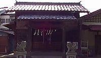 駒井日枝神社 東京都狛江市駒井町