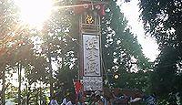 姫瀧神社(能登町) - 火宮神社の妃神、8月中旬には両社間を巨大キリコが2往復する祭典