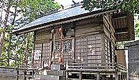 伊勢大御神上大神宮 - 室町期に福島南相馬市鹿島区に勧請された伊勢、今も多くの地名