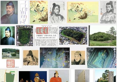 病弱な允恭天皇が半島最先端の薬で回復 日本古代史最大の悲哀劇の伏線とは?のキャプチャー