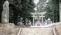 天満神社(高山市) - 京都北野の神像と同作と伝わる村上天神、縄文遺跡がある天津神
