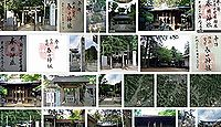 春日神社 東京都杉並区宮前の御朱印