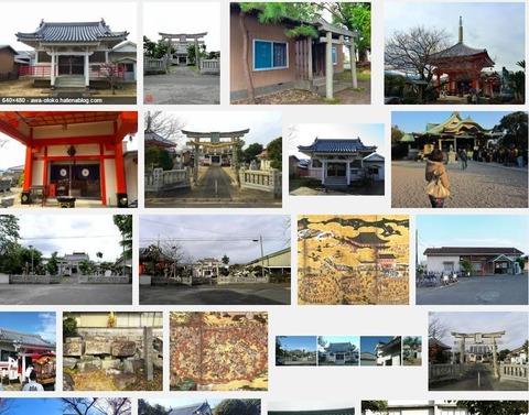 豊国神社 徳島県小松島市中郷町豊の本のキャプチャー