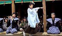 重要無形民俗文化財「車大歳神社の翁舞」 - 「稚児の露払い」と「父の尉」が登場のキャプチャー