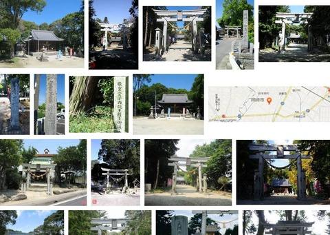 和志取神社 愛知県岡崎市西本郷町御立のキャプチャー