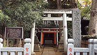 古地老稲荷神社 東京都港区白金台のキャプチャー