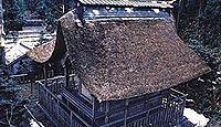 水上八幡神社(鶴岡市) - 往古から鎮座の水上宮に八幡を合祀、室町期の特色残す本殿