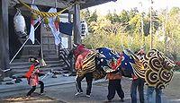 八幡宮 富山県氷見市一刎のキャプチャー