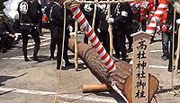 高杜神社 長野県上高井郡高山村高井のキャプチャー