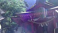 椎葉厳島神社 宮崎県東臼杵郡椎葉村下福良のキャプチャー