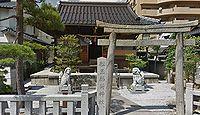 船玉稲荷神社 - 松江の三大稲荷