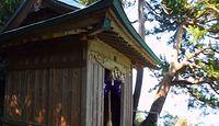 雲見浅間神社 静岡県賀茂郡松崎町雲見のキャプチャー