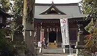 青渭神社 東京都調布市深大寺元町