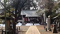 伊豆美神社 東京都狛江市中和泉