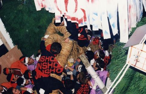 重要無形民俗文化財「三朝のジンショ」 - 鳥取県三朝町の五月節供の大規模な綱引きのキャプチャー