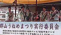 郡山うねめまつりとは? - 奈良時代の采女をモチーフに、地域一体目指し新設された祭りのキャプチャー