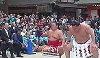 住吉神社で横綱白鵬が奉納土俵入りを披露 - 2013年11月2日、福岡県福岡市のキャプチャー
