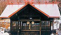 浜益神社 - 石狩市、天保年間に創建された稲荷、村の鎮守、例祭は村の祝日で海上渡御