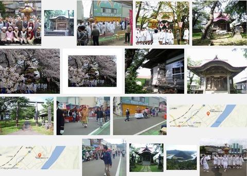 岩関神社(秋田県能代市二ツ井町字山根72)