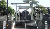 多賀神社(松山市) - 江戸前期に蒲生氏の氏神である近江を勧請、一時期は境内に招魂社